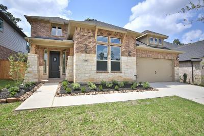 Pinehurst Single Family Home For Sale: 2016 Wedgewood Creek Lane