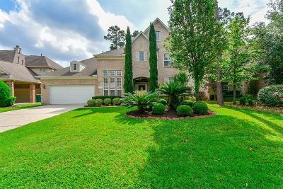Single Family Home For Sale: 118 Oriel Oaks Circle