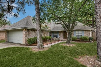 Single Family Home For Sale: 16035 Hollow Rock Drive