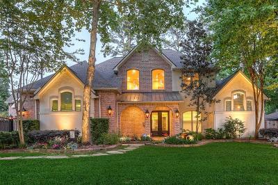 Hilshire Village Single Family Home For Sale: 1238 Glourie Drive