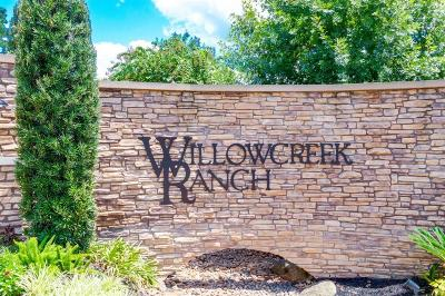 Tomball Residential Lots & Land For Sale: 28 Moon Deck Circle