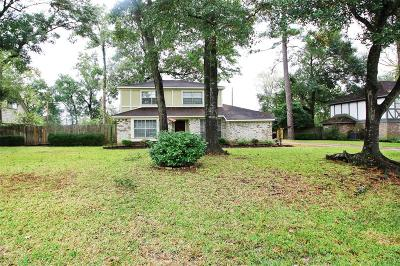 Single Family Home For Sale: 19534 Whitewood Drive