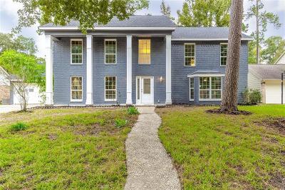Houston Single Family Home Pending: 1110 Tigris Lane