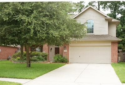Summerwood Single Family Home For Sale: 14607 Eastern Redbud Lane