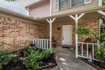 League City Single Family Home For Sale: 2509 Chancellorsville Court