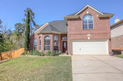 Single Family Home For Sale: 2318 Highland Crossing Drive