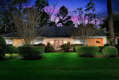 The Woodlands Single Family Home For Sale: 9 Box Turtle Lane