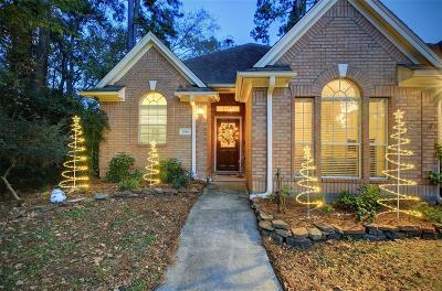 Montgomery Single Family Home For Sale: 3546 Country Club Boulevard