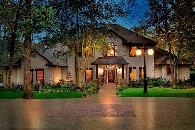 Conroe Single Family Home For Sale: 7409 Teaswood Drive