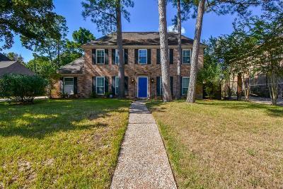 Houston Single Family Home For Sale: 1714 Castlerock Drive