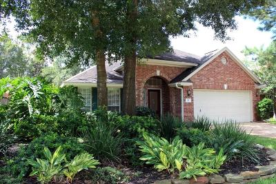The Woodlands TX Rental For Rent: $1,850