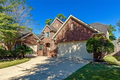 Humble TX Single Family Home For Sale: $359,999