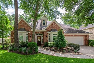 Humble TX Single Family Home For Sale: $339,999