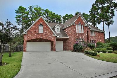 Single Family Home For Sale: 3602 Bainbridge Estates Drive