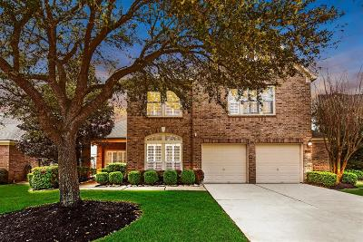 Tomball Single Family Home For Sale: 11827 Gray Forest Trail