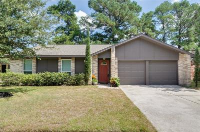 Single Family Home For Sale: 21030 Ironcrest Lane