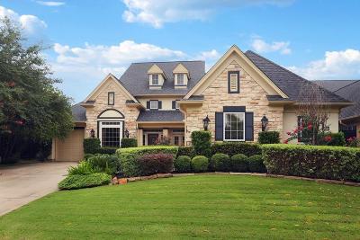 Single Family Home For Sale: 11722 Gallant Ridge Lane