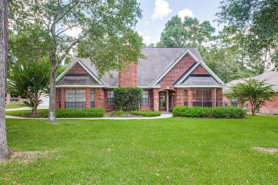 Single Family Home For Sale: 2423 Chantilly Lane