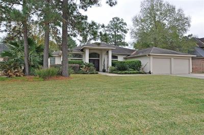 Humble Single Family Home For Sale: 20330 Sunny Shores Drive
