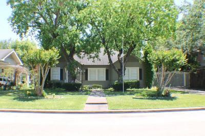 Houston Single Family Home For Sale: 6723 Annapolis Street