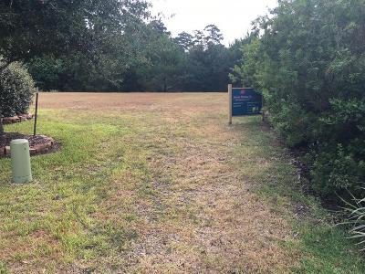 Houston Residential Lots & Land For Sale: 1214 Welland Way