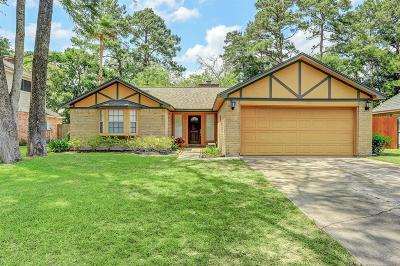 Houston Single Family Home For Sale: 11914 Stillwater Drive