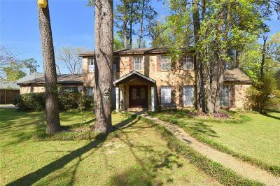 Cypress Single Family Home For Sale: 12018 Dogwood Lane