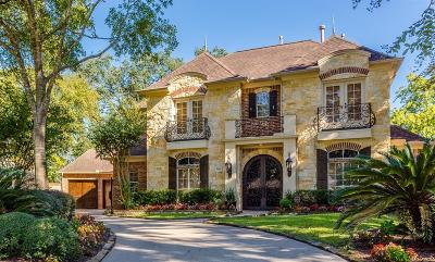 Single Family Home For Sale: 5618 Wickersham Lane