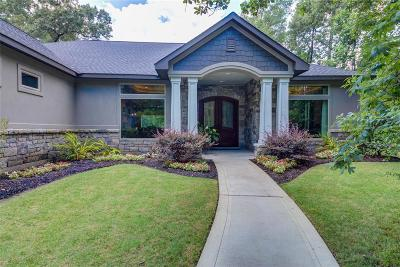 Conroe Single Family Home For Sale: 11676 Great Oak Court
