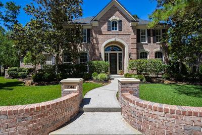 Kingwood Single Family Home For Sale: 2314 Kings Trail