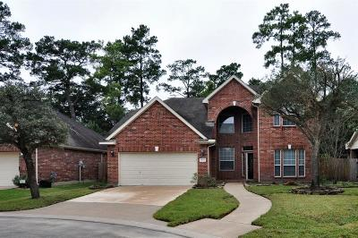 Tomball Single Family Home For Sale: 17607 Empress Cove Lane