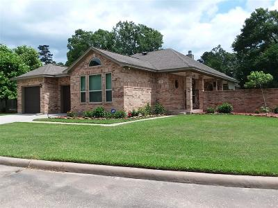 Single Family Home For Sale: 107 Cliffbrook Lane