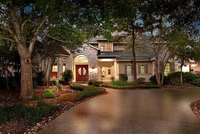 The Woodlands TX Single Family Home For Sale: $925,000