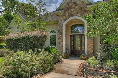 Conroe Single Family Home For Sale: 12351 Longmire Way