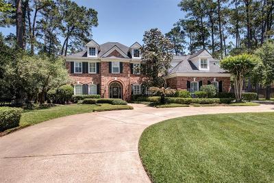 Bunker Hill Village Single Family Home For Sale: 7 Norvell Court