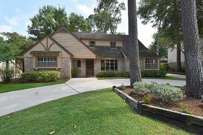 Houston Single Family Home For Sale: 14923 Kimberley Lane
