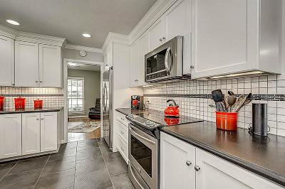Houston Single Family Home For Sale: 5155 Kingfisher Drive