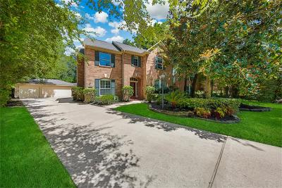 The Woodlands Single Family Home For Sale: 107 Ferncroft Court
