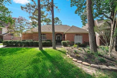 Cypress Single Family Home For Sale: 13315 Misty Hills Drive