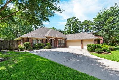 Cypress Single Family Home For Sale: 12911 Mill Ridge Drive