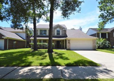 League City TX Single Family Home For Sale: $209,900