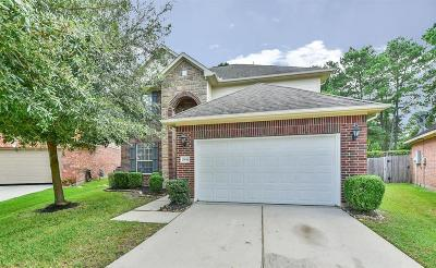 Tomball Single Family Home For Sale: 25634 Saddlebrook Village Drive