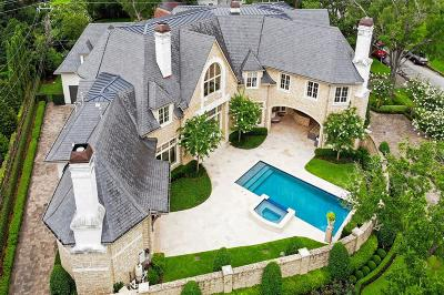 Channelview, Friendswood, Houston, Humble, Kingwood, Pearland, South Houston, Sugar Land, West University Place Single Family Home For Sale: 5609 Lynbrook Drive