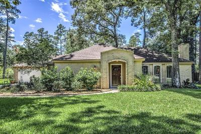 Cypress Single Family Home For Sale: 13219 Oak Plaza Drive