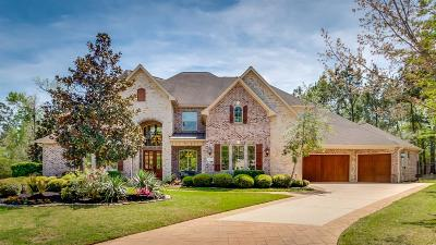 The Woodlands TX Single Family Home For Sale: $975,000