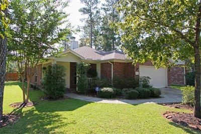 Montgomery Single Family Home For Sale: 3314 Emerson Drive