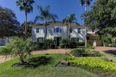 Houston Single Family Home For Sale: 2014 Cresent Palm Court