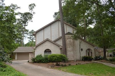 Harris County Rental For Rent: 11735 Glenway Drive