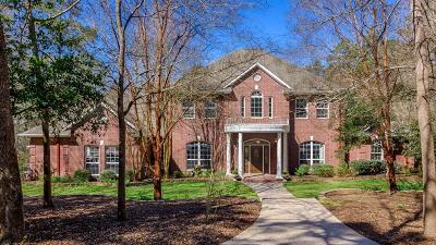Conroe Single Family Home For Sale: 7405 Teaswood Drive