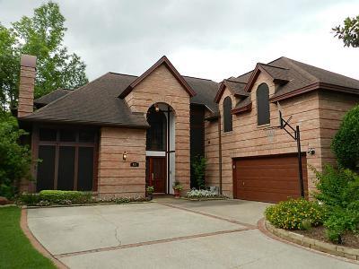 Memorial Single Family Home For Sale: 623 Fairport Lane